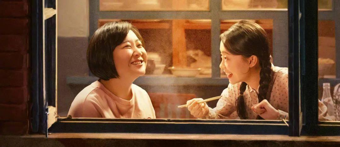 """妇女节丨我的""""李焕英"""""""